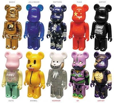 Bearbrick series 15