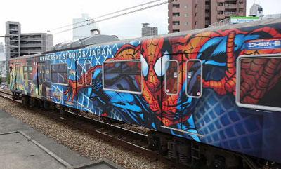 trenes decorados japon